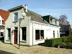 Koffiebranderij in Zevenhuizen